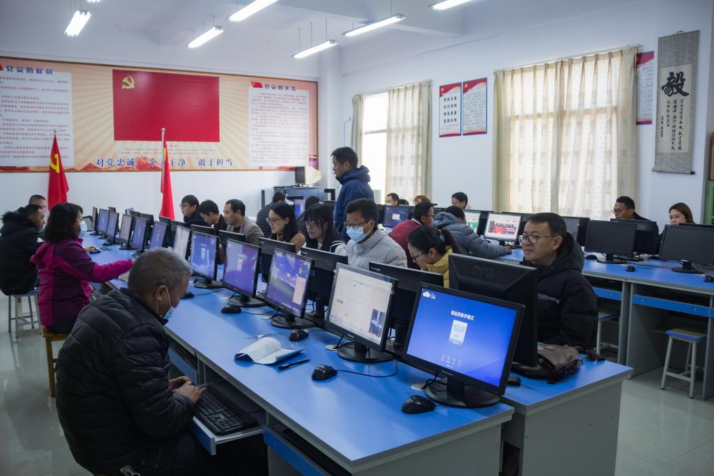 梁河县教体局召开2020年教育信息化培训工作会