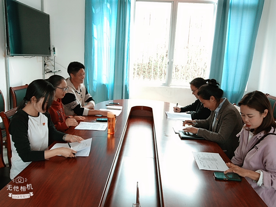 梁河县大厂乡中心学校支部召开2020年度组织生活会