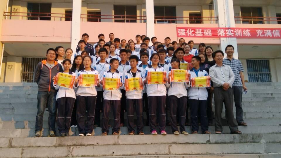 梁河一中表彰2015届高三第二次省质检成绩优秀学生