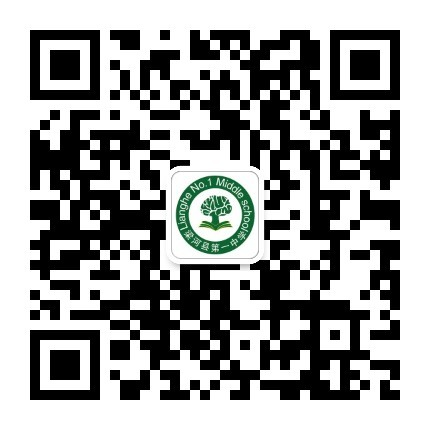【图说】梁河一中第四届文体艺术节开幕式精彩瞬间!