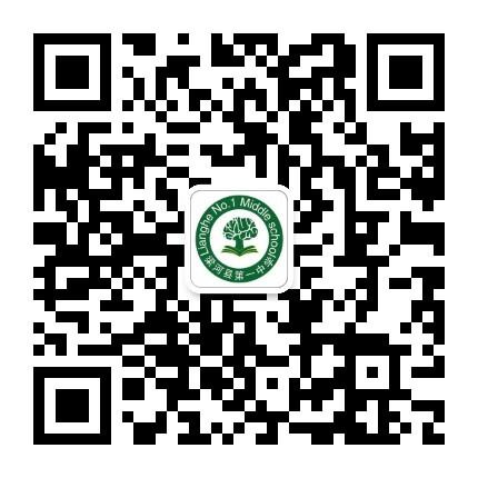 梁河县2017年高考质量分析会在梁河一中举行