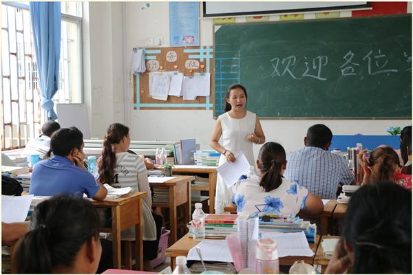 梁河一中召开高三年级2017年秋季学期第一次家长会