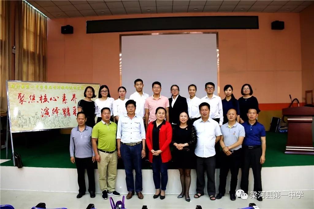梁河一中举行首届青年教师说课技能竞赛