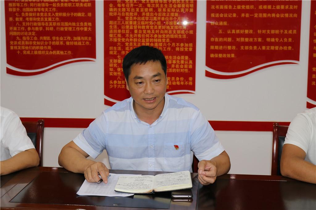 梁河县第一中学高一年级召开六月月考成绩分析会