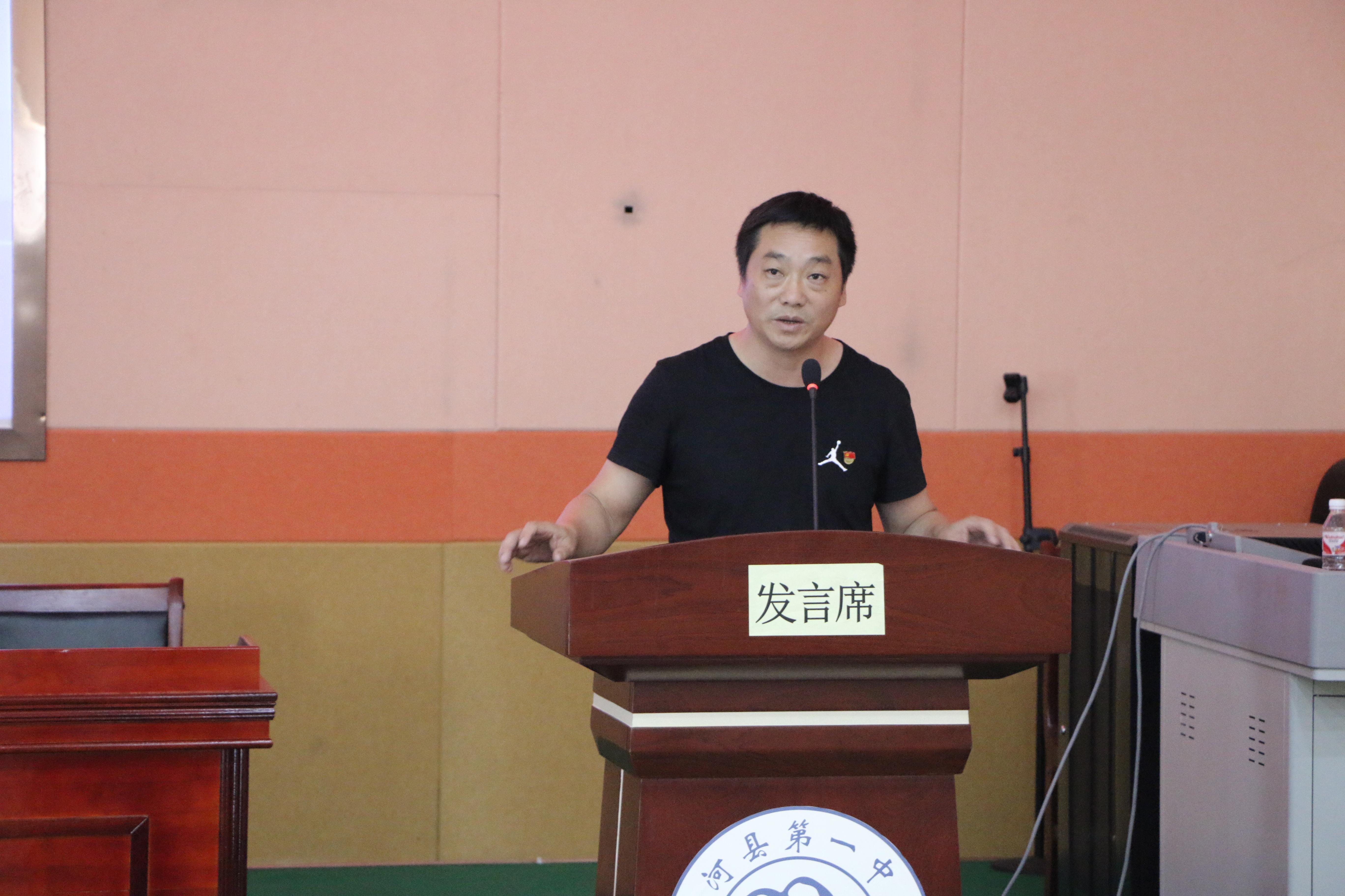 2020年梁河县第一中学第九期教师大讲堂 如何构建良好的师生关系