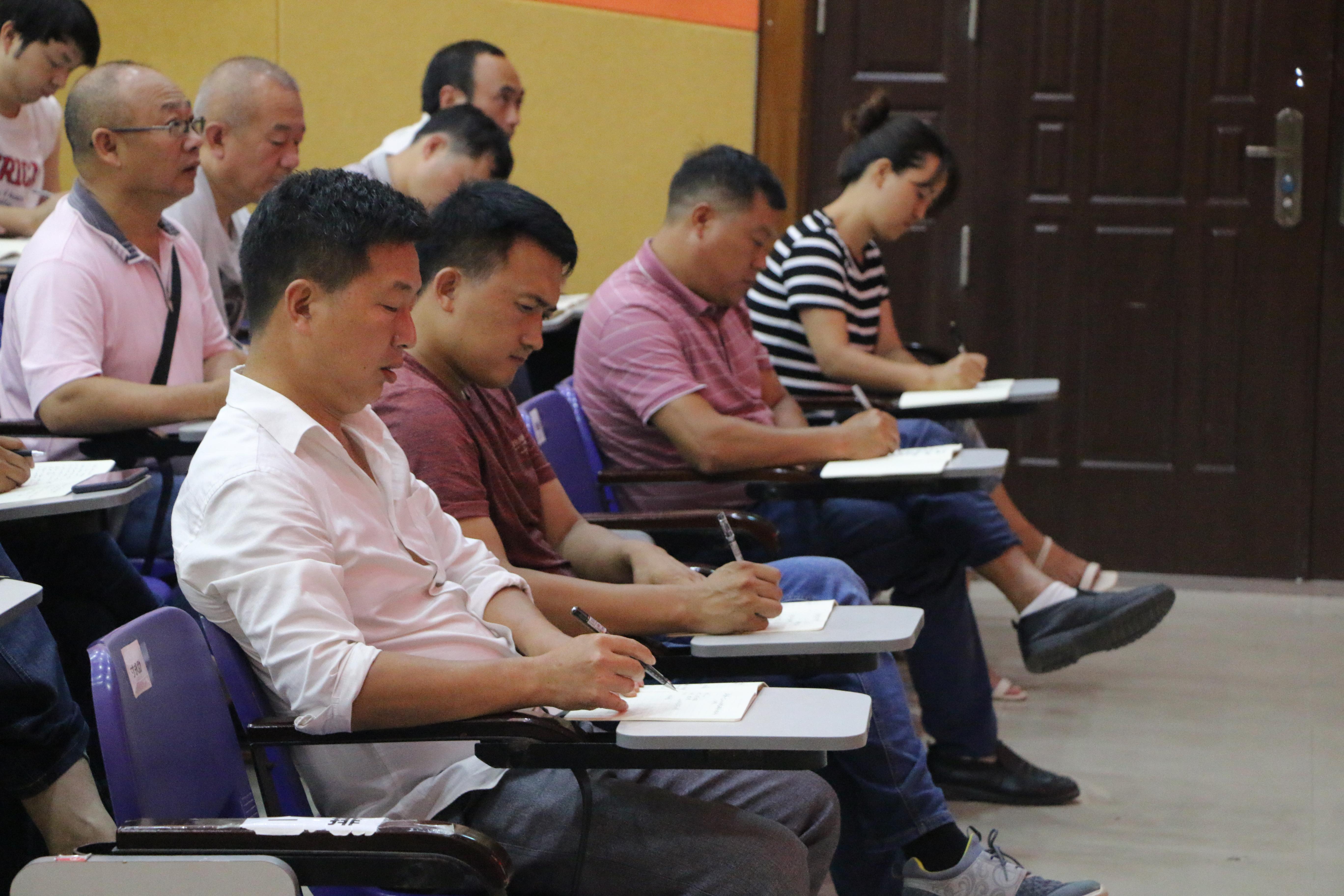 梁河县第一中学2020年春季学期第十期教师大讲堂 小组合作学习交流