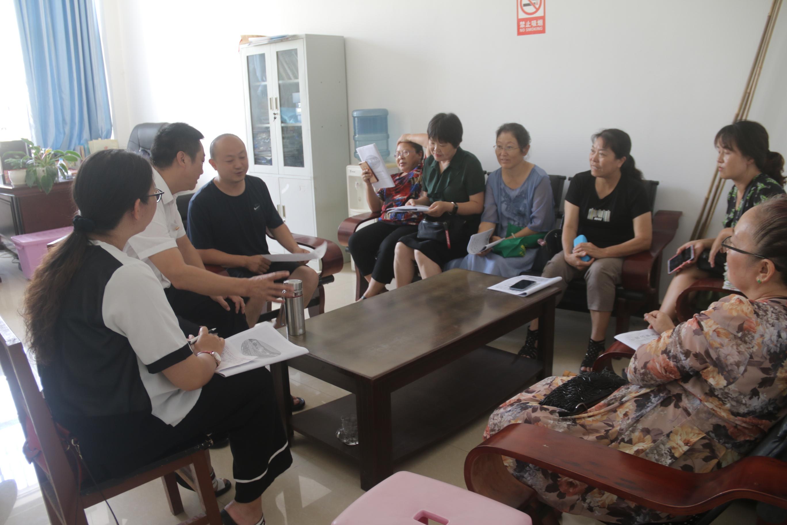 梁河县第一中学教科室召开第一次专家组会议