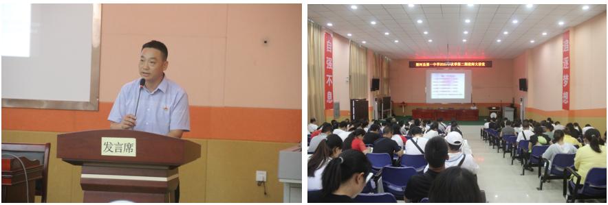 梁河县第一中学2020年秋季第二期教师大讲堂