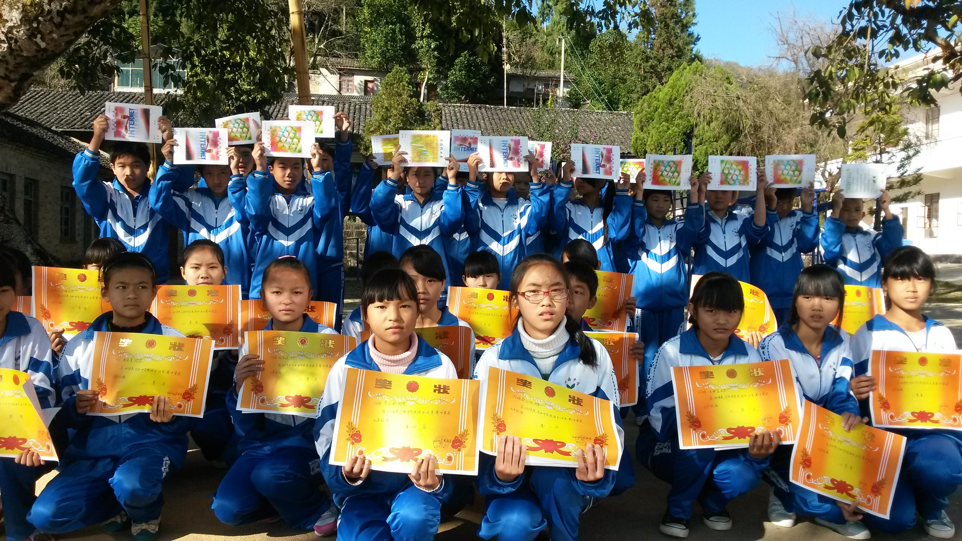 七年级英语书法比赛获奖同学