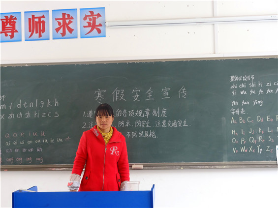 主题班会2:寒假安全教育-河西中心小学2014年1月寒假安全教育简报