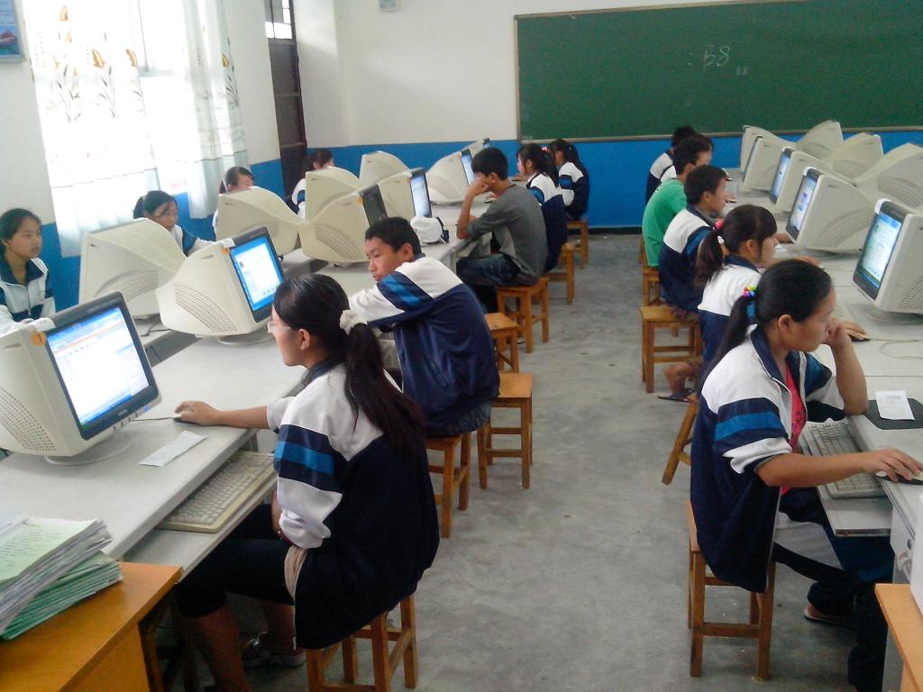 信息技术测试