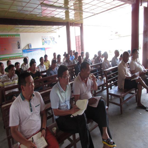 芒东村委会幼儿园征地启动会议