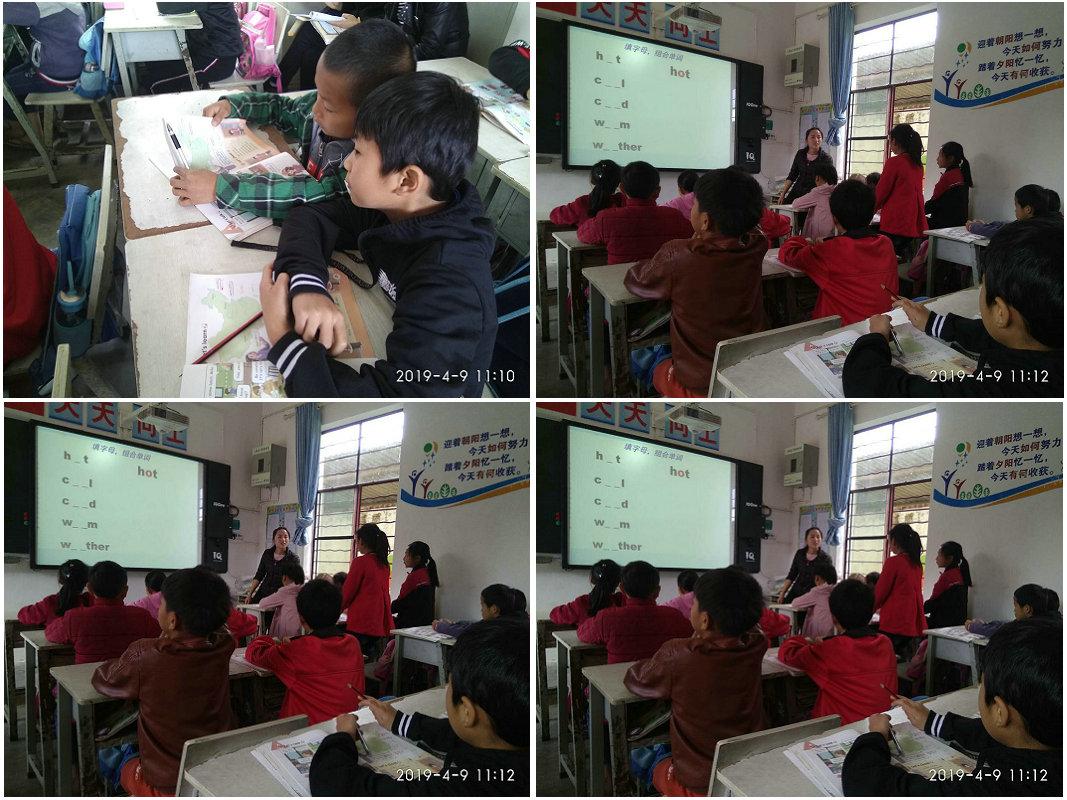 """芒东镇帮别小学积极开展""""教师公开课""""教研活动"""