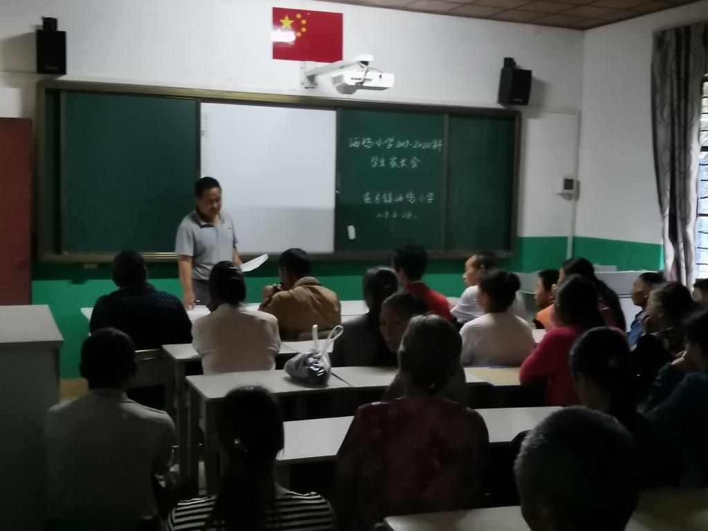 芒东镇洒坞小学召开2019-2020学年秋季学期家长会