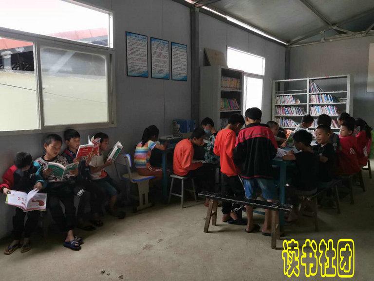 芒东镇帮别小学社团活动正式开班