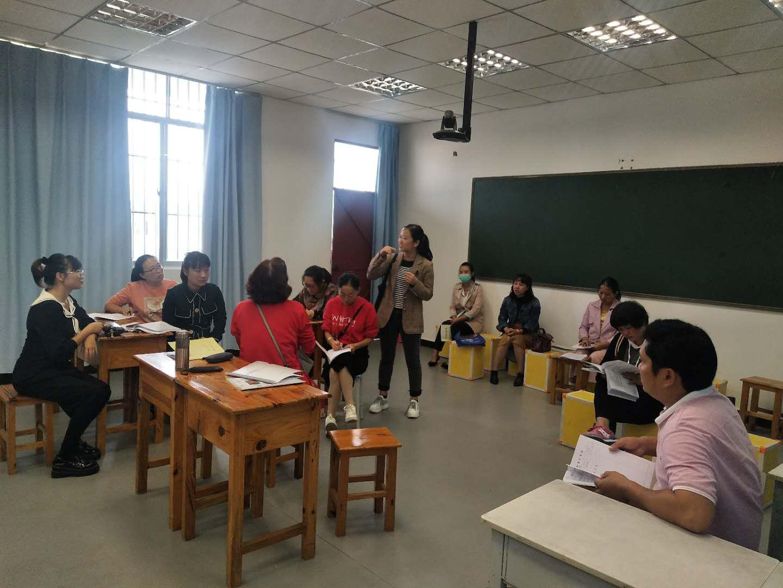 扎实开展教研活动 促进教师专业成长——芒东民族小学开展语文教研活动