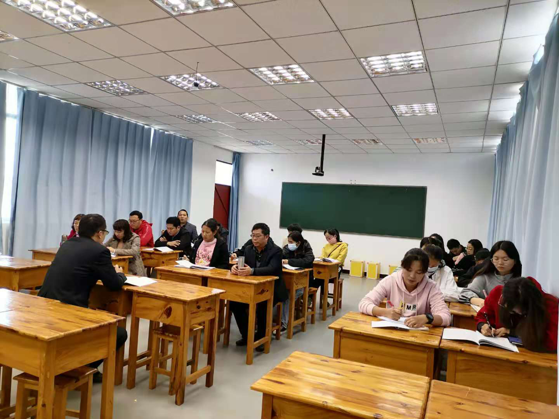 打造高效课堂,向课堂40分钟要质量--芒东民族小学开展语文学科教研活动