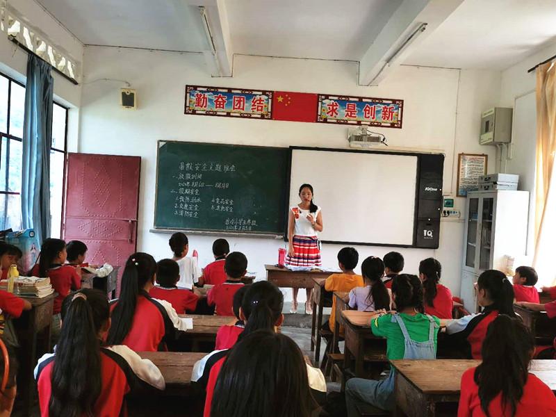 芒东镇翁冷小学开展离校安全教育主题班会
