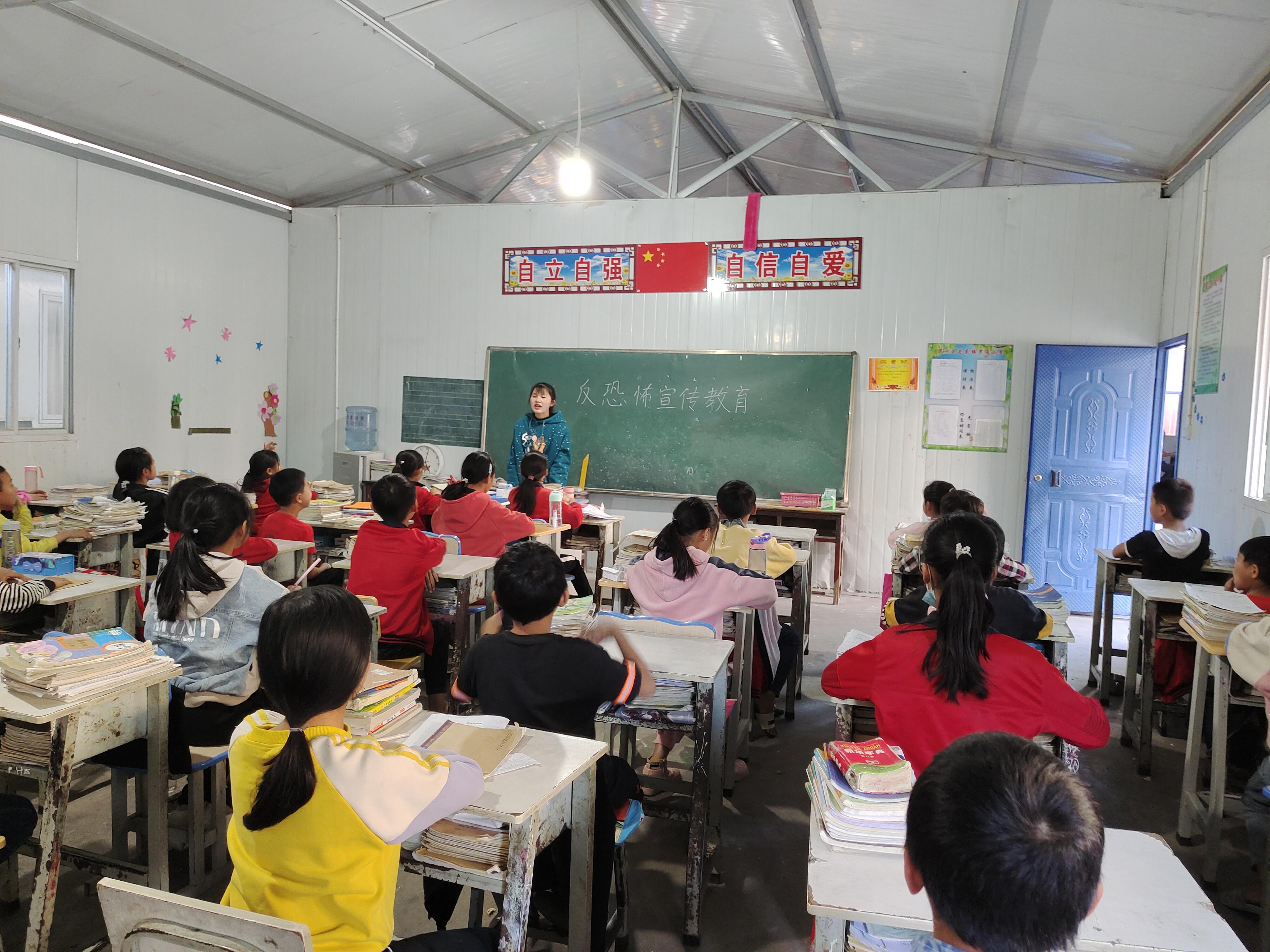 芒东镇罗岗小学开展反恐怖宣传教育活动