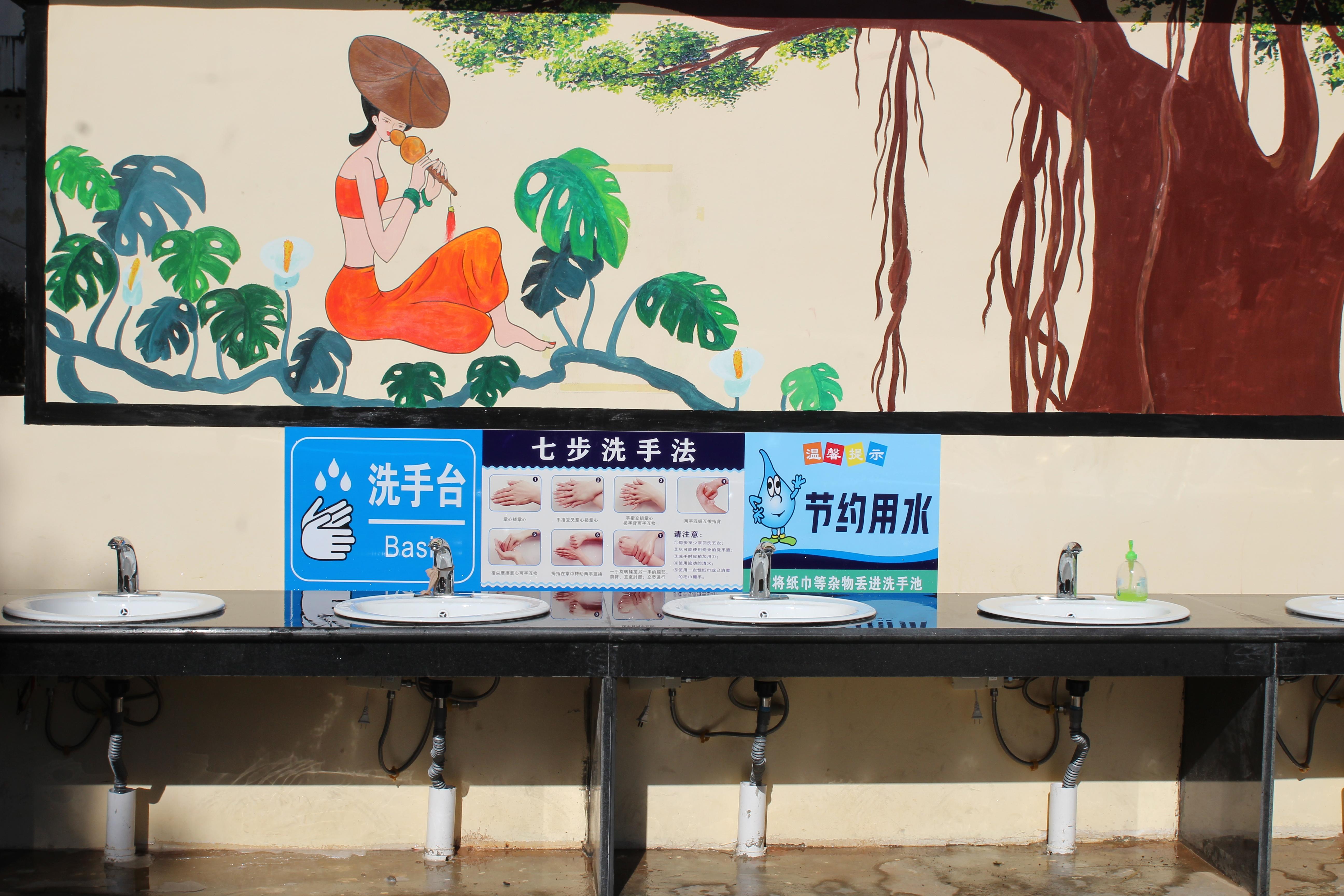 梁河县芒东民族小学开展爱国卫生专项行动活动