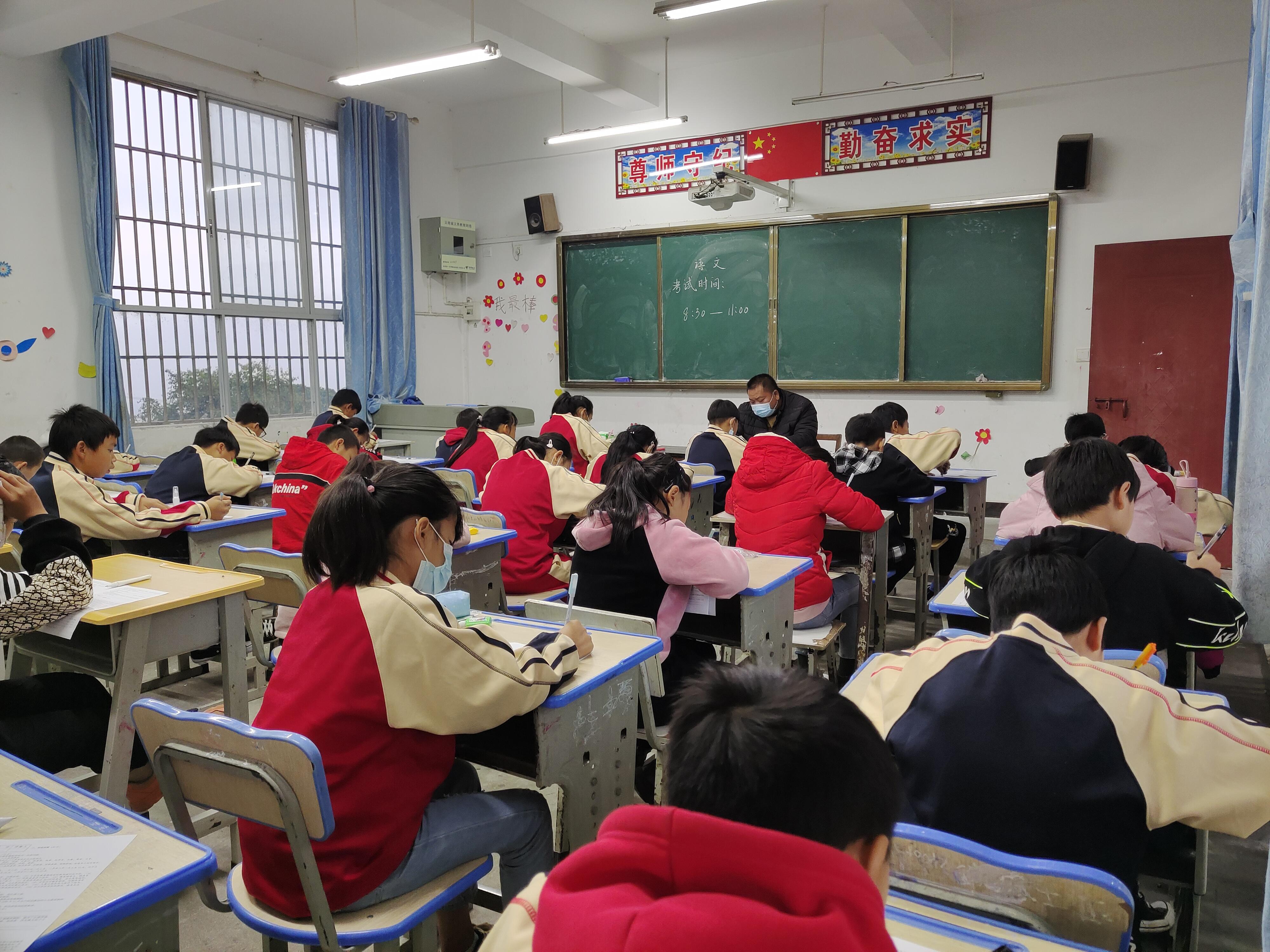 芒东镇罗岗小学组织2020-2021年秋季学期期末考试