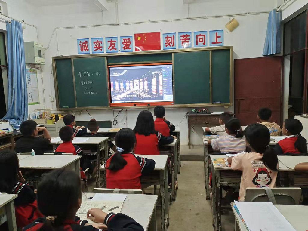 """""""开学第一课""""——芒东镇帮别小学组织开展开学安全周系列活动"""
