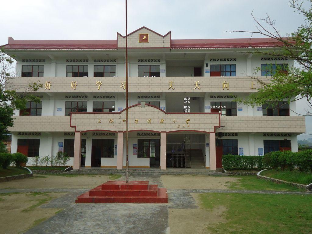 教学楼及教师宿舍