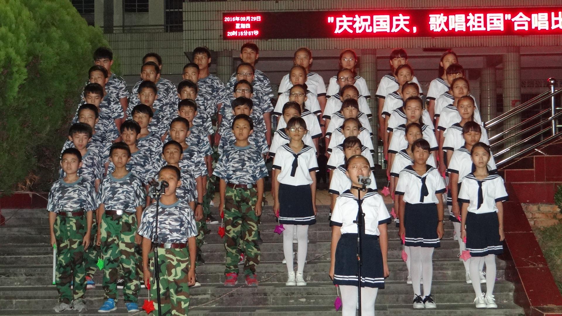 行 庆祝国庆,歌唱祖国 合唱比赛