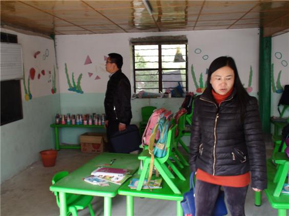 县人民政府教育督导团到我乡芒林幼儿园进行检查