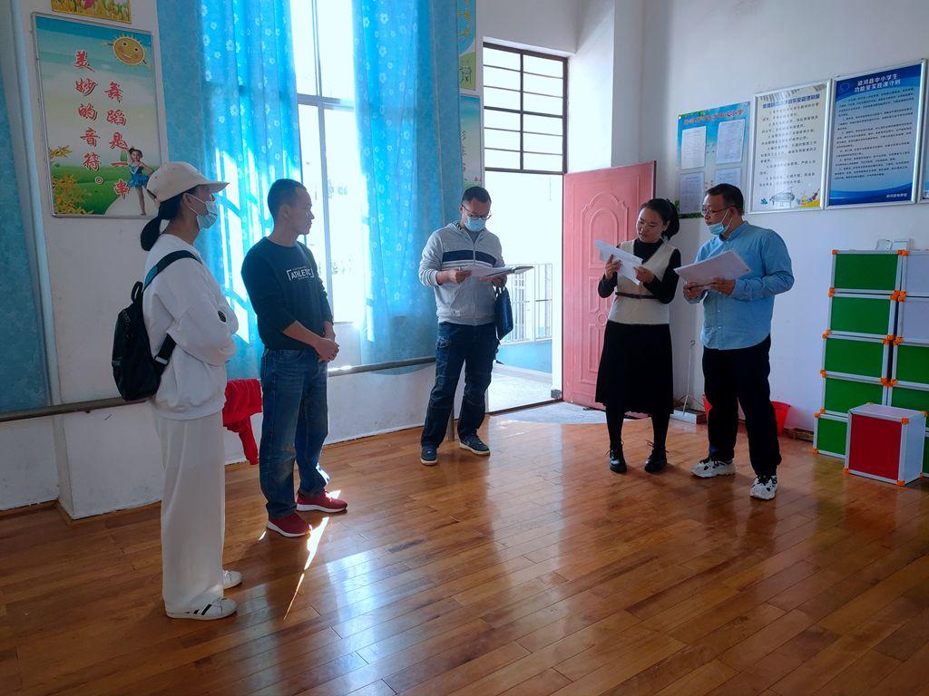 梁河县2020年乡村学校少年宫项目督查工作有序开展