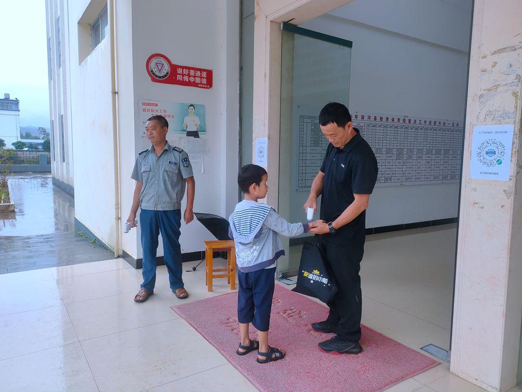 梁河县青少年学生校外活动中心2020暑期兴趣培养活动顺利开展