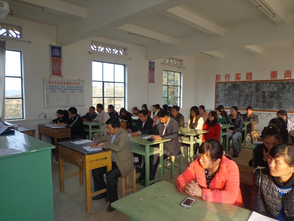 小厂中学党支部深入开展党的群众路线教育实践活动启动