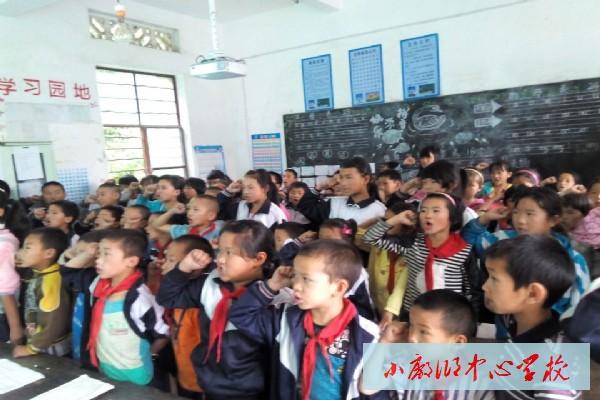 友义完小开展2015年禁毒防艾教育活动