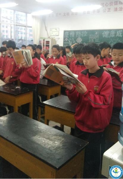 小厂乡中心学校语文教师到遮岛小学跟岗学习的简报