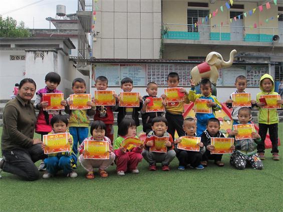 梁河县幼儿园小朋友绘画参赛获奖