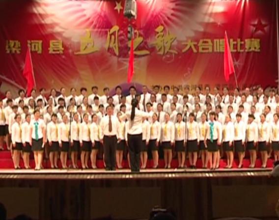 遮岛中心小学参加全县2015年五四合唱比赛